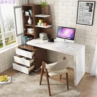 现代简约台式电脑桌办公桌写字台家用电脑台伸缩书桌书柜组合 胡桃木色书桌(左右通用,不带椅 是
