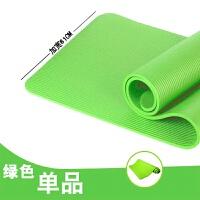 瑜伽垫初学者加厚10mm加长健身垫男女加宽80cm运动垫瑜珈垫毯 183*61-绿 单品 10mm(初学者)