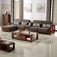 实木沙发组合 现代中式转角沙发胡桃木家具布木客厅贵妃沙发 +茶几