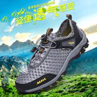 山地鞋网面轻便步行鞋女徒步鞋 夏季户外休闲鞋登山鞋男鞋透气防滑