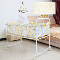 婴儿床拼接大床新生儿哄睡婴儿摇篮床安抚小摇床多功能宝宝拼接床