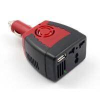 转换器 移动电源不支持 只适配本品牌充电宝 1m