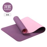 无味tpe瑜伽垫初学者女加厚8MM防滑运动健身垫加长瑜珈垫子