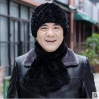 防寒时尚精致皮草帽子围巾保暖加厚中老年人爸爸帽中老年男士獭兔毛