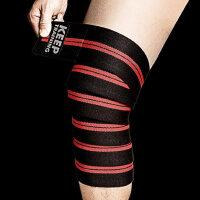 深蹲护膝加压绑带 力量举健身举重绷带绑膝大力士男健美助力带硬拉