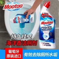 原装进口洁厕宝蓝泡泡清香型洁厕灵洗卫生间厕所马桶剂清洁液