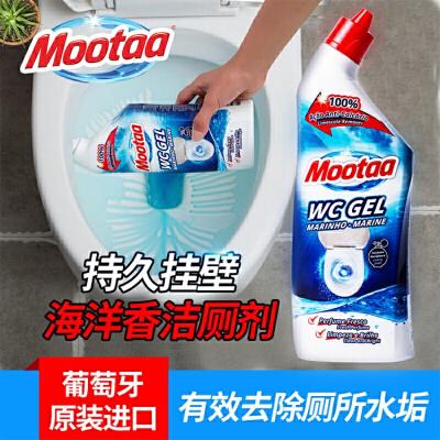 原装进口洁厕宝蓝泡泡清香型洁厕灵洗卫生间厕所马桶剂清洁液 发货周期:一般在付款后2-90天左右发货,具体发货时间请以与客服协商的时间为准