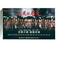 新华书店正版 标准版电视剧 人民的名义 19碟装DVD 陆毅 张丰毅 吴刚 许亚军 柯蓝