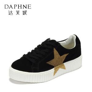 Daphne/达芙妮秋季时尚复古星星 时尚时尚休闲板鞋女潮