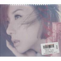 (CD)泳儿/爱.情歌 广东音像出版社