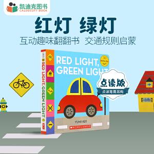 #凯迪克 英文原版绘本 Red Light  Green Light 红灯 绿灯 交通规则英文绘本 幼儿启蒙认知书 纸板书【带音频】