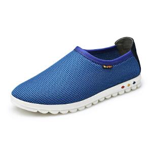 奥康 夏季日常休闲鞋潮流洞洞鞋镂空透气鞋男士网鞋板鞋