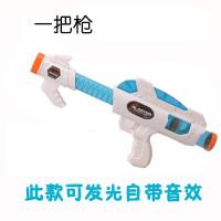 空气动力枪软抢儿童玩具枪可发射声光音效软弹枪男孩礼物 蓝色 标准配置