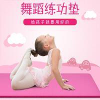 瑜伽垫初学者加长加宽加厚健身垫子女男儿童跳舞舞蹈垫子练功垫 15mm(初学者)