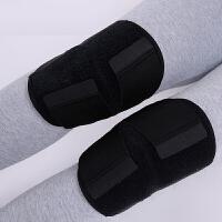 护膝保暖老寒腿膝关节疼痛半月板膝盖冬季关节保暖炎护膝 黑色一对(男女通用) 均码