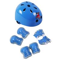 儿童头盔护具六件套 滑板车运动护具 轮滑护具
