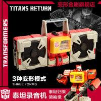 变形金刚泰坦战争领袖级录音机3变形态男孩玩具变形机器人
