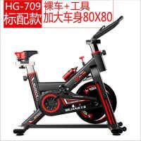动感单车家用室内超静音多功能健身器材女士运动磁控健身车