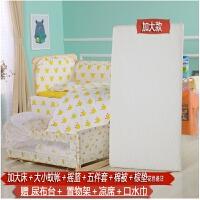 松木婴儿床实木无漆童床BB宝宝床摇篮多功能拼接大床新生儿床 +五件套+棉被+棕垫
