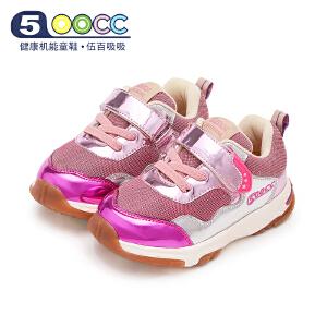 500cc女童机能鞋2018春秋新款男童运动鞋1-6岁宝宝透气小童学步鞋