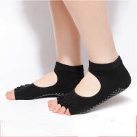 瑜伽袜子硅胶防滑按摩五指袜瑜伽露趾袜健身运动吸汗袜