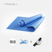 20180416032934407新款瑜伽垫初学者加厚pvc防滑瑜珈垫加宽毯子运动健身愈加垫 6mm(初学者)