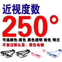平光/近视泳镜 防雾防水游泳眼镜 电镀大框男/女日系游泳镜