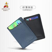 稻草人真皮卡包男多卡位超薄钱包男短款卡片包银行卡套卡夹潮小巧