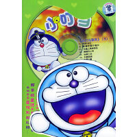 """""""欢乐谷""""系列礼品动画:小叮当.3(VCD)(简包装)"""