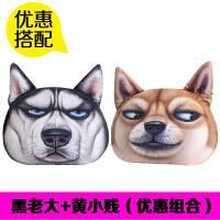 3D搞怪烦狗头doge二哈士奇抱枕秋田柴犬滑稽单身狗公仔汽车靠垫