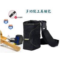 小号帆布电工腰带包多功能工具腰包电工包维修工具收纳袋