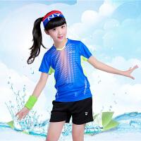 儿童羽毛球服套装女童男童短袖裙裤运动服乒乓球服网球服