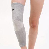 户外运动竹炭加棉护膝 中老年人睡觉保暖加长护腿 男女运动弹簧防滑护膝