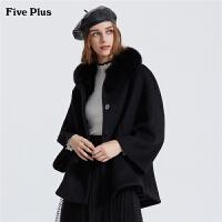 Five Plus女装羊毛呢外套女中长款狐狸毛领潮连帽宽松长袖