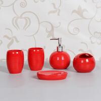结婚礼物简约欧式陶瓷卫浴五件套浴室用品洗漱套装红色刷牙漱口杯