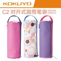 国誉KOKUYO 对开式男女笔袋可直立圆形笔筒带提手文具收纳袋 蓝色/黑色/粉色