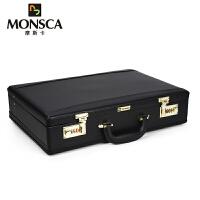 摩斯卡MONSCA 商务密码箱多功能工具箱 电脑箱防水PU皮公文箱手提装钞箱