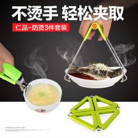 仁品不锈钢防滑防烫夹 取碗碟碗夹子厨房多功能小工具硅胶隔热垫