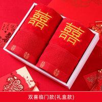 婚庆棉一对陪嫁红毛巾结婚用的喜女方毛巾红色回礼婚礼用品套餐
