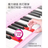 俏娃宝贝儿童电子琴3-12岁多功能初学者女孩玩具宝宝钢琴家用乐器