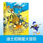 迪士尼漫�� 王��之心2