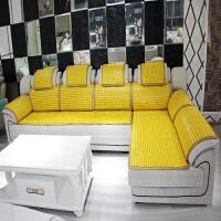 夏季麻将凉席沙发垫坐垫窄边凉垫客厅欧式防滑垫定做组合贵妃竹垫