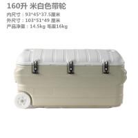 170/180升保温箱大海钓冷藏箱带轮食品餐户外肉海鲜冷冻运输 +温度计