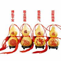 葫芦天然葫芦挂件风水八卦开口摆件饰品 41-45厘米图案请备注 送中国结+底座