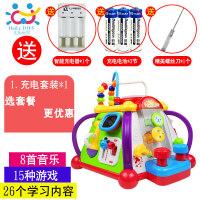 儿童节礼物 男孩宝宝儿童益智汇乐玩具专柜快乐小天地儿童早教宝宝多功能1-3岁礼盒