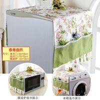 对开门单双开门布艺冰箱盖布家用冰柜尘罩滚筒洗衣机盖巾帘T