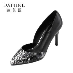 【9.20达芙妮超品2件2折】Daphne/达芙妮 杜拉拉春夏时装尖头超高跟白领女鞋