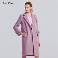 Five Plus女装长款毛呢大衣女过膝宽松西装式外套毛球装饰