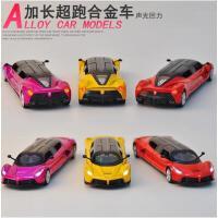 彩珀仿真加长拉法合金回力汽车模型1:32声光回力男孩玩具儿童礼物