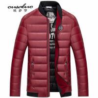 新款冬季男士加厚羽绒服男 时尚商务休闲男装立领白鸭绒外套 酒红色 16619款
